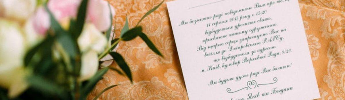 Hochzeitseinladungen sprüche Lustige Hochzeitseinladungen: